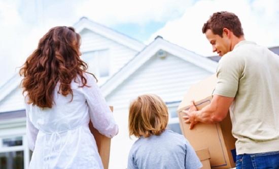 Xem ngày tốt để chuyển nhà là viêc rất cần thiết, bởi nó ảnh quyết định đến cuộc sống của các thành viên trong gia đình trong tương lai.